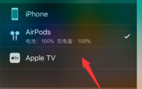 airpods二代的使用方法?